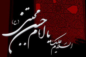 امام خمینی(رح) کی نظر میں صلح امام حسنؑ کے اسباب اور شرائط