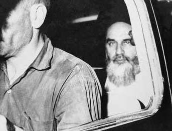 امام خمینی(رح) کی گرفتاری
