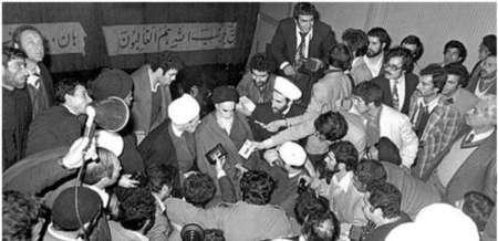 شاہ نے امام خمینی(رح) سے کس چیز کی درخواست کی تھی؟