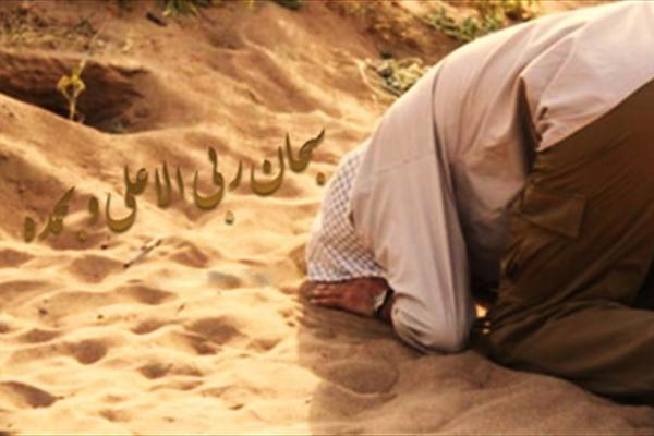 نماز میں نیت سے کیا مراد ہے؟