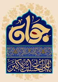 کیا امام خمینی (رح) جوانی مین بھی اپنے روز مرہ امور میں منظم تھے؟