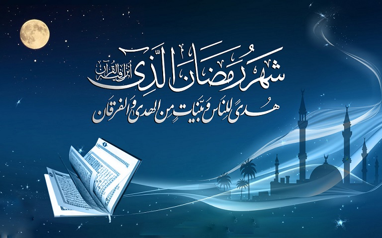 رمضان المبارک اور سحرکے وقت