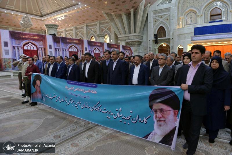 بیمہ کمپنی کے اعلی حکام نے اسلامی انقلاب کے بانی سے تجدید عہد کیا