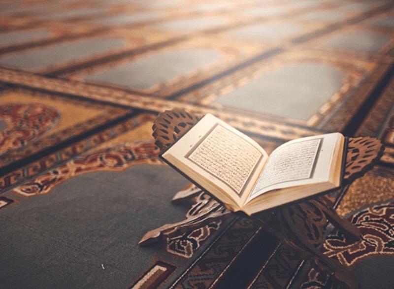 نماز سے پہلے قرآن کی تلاوت
