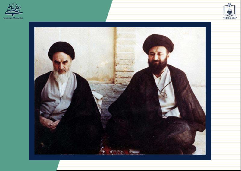 بعثی حکمران نے نجف اشرف میں امام خمینی (رہ) کے بیٹے سید مصطفی خمینی کو گرفتار کر لیا