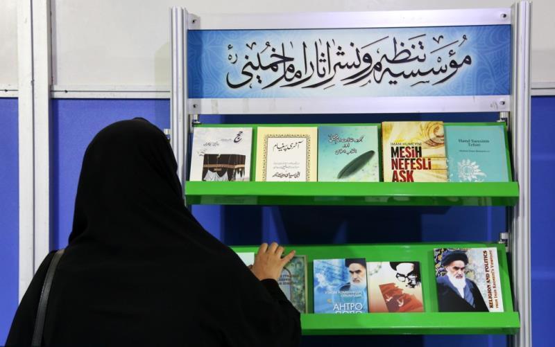 تہران میں32واں عالمی کتاب میلہ اور موسسہ تنظیم و نشر آثار امام خمینی (رح)
