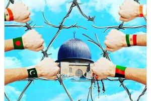 قدس؛ امت مسلمہ کے اتحاد کا محور