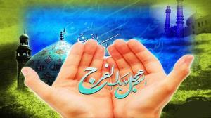 حضرت صاحب الزمان (عج) عدالت قائم کرنے کے لئے الہی ذخیرہ ہیں:امام خمینی(رح)