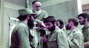 سپاہ پاسداران انقلاب سے امام خمینی (رح) کا اہم خطاب