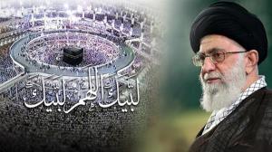 حجاج کرام کے نام رہبر عظیم الشان کا خصوصی پیغام