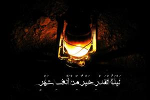 19/ ویں رمضان کی رات