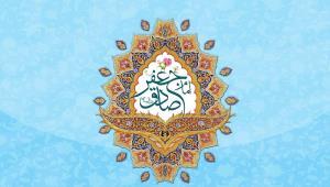 امام صادق (ع) ایک علمی اور ثقافتی شخصیت ہیں یا آپ سیاسی شخصیت بھی تھے؟