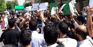 کشمیر میں ہو رہے قتل عام کے خلاف تہران میں طلباء کا احتجاجی مظاہرہ