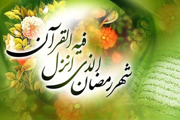 ماہ رمضان تہذیب نفس کا مہینہ