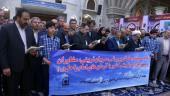 تہران کے ادارہ تعلیم کے جنرل مینیجر اورکارکنوں کی حرم امام خمینی (رح) میں حاضری اور ان کی تمناؤں سے تجدید عہد /2019