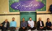 حسینیہ جماران میں عید غدیر خم کی تقریب/2019