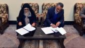 عشرہ فجر کے موقع پر؛ ایران کی قومی لائبریری کی سربراہ کی یادگار امام سید حسن خمینی  سے ملاقات /2019