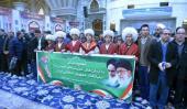تہران صوبہ کے مختلف شہروں کے ادارہ تعلیم کے جنرل مینیجر اورکارکنوں کی حرم امام خمینی (رح) میں حاضری اور ان کی تمناؤں سے تجدید عہد /2019