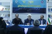 تہران کے عالمی 32ویں کتابی میلے میں امام خمینی(رح) کی انڈونیشیا اور قزاقی زبانوں میں ترجمہ شدہ کتابوں کی رونمائی ہوئی