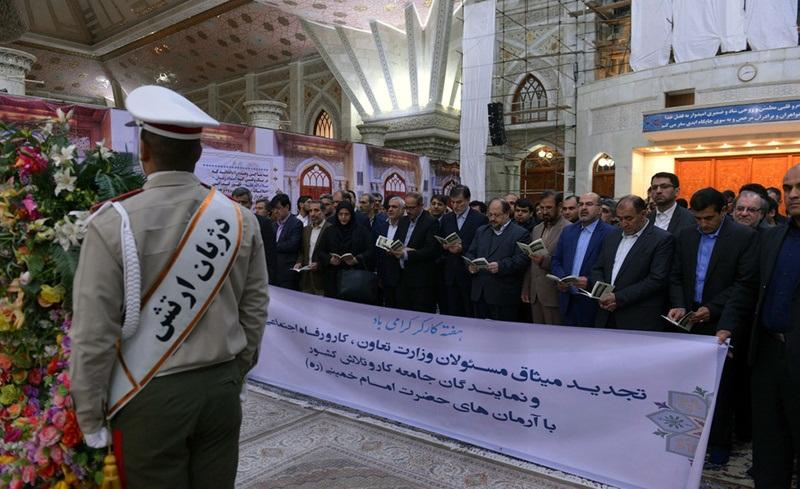 اسلامی جمہوریہ ایران کے وزیر نیرو اور ان کے ہمراہ وفد نے اسلامی انقلاب کے بانی سے تجدید عہد کیا