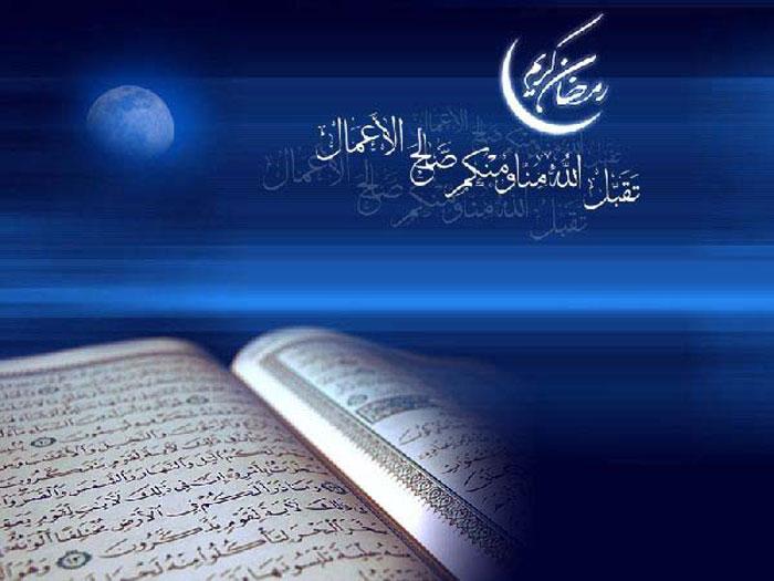 روزہ نہیں رکھتے مگر افطار کرتے ہیں!