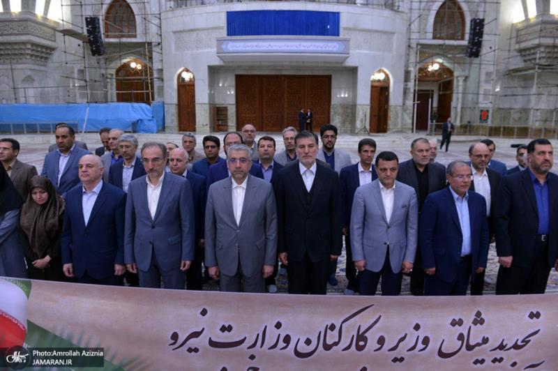 اسلامی جمہوریہ ایران کے وزیر توانائی اور ان کے ساتھ عملے نے اسلامی انقلاب کے بانی سے تجدید عہد کیا
