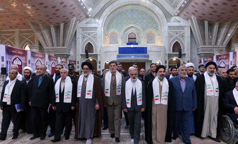 تصویری رپورٹ/ تبلیغات اسلامی کی تعاونی کونسل کے کارکنوں کا بانی انقلاب سے تجدید عہد