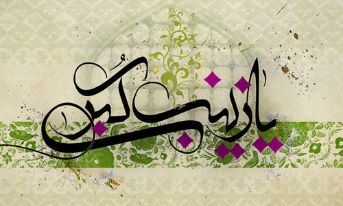 حضرت زینب سلام اللہ علیھا کی شجاعت:رہبر کبیر انقلاب اسلامی