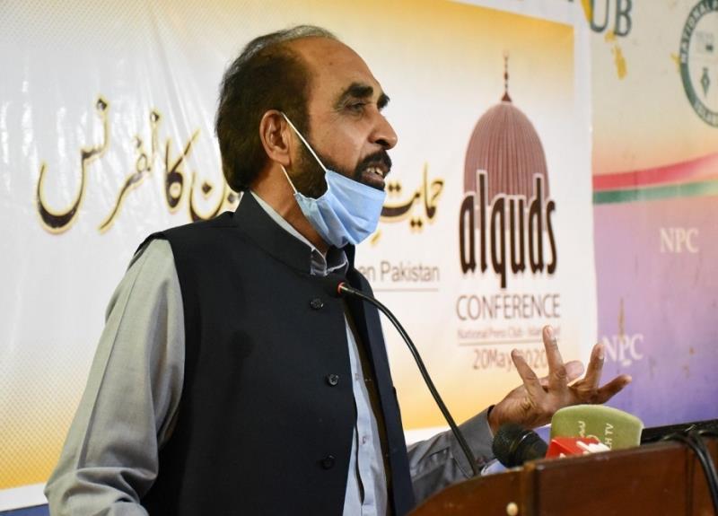 اسلام آباد، حمایت مظلومین فلسطین و کشمیر کانفرنس