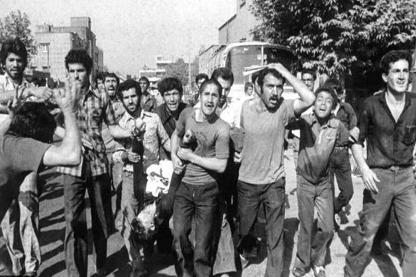 مرکز اسناد انقلاب کی روایت کے مطابق 10/ فروری 1979ء کے اہم ترین واقعات