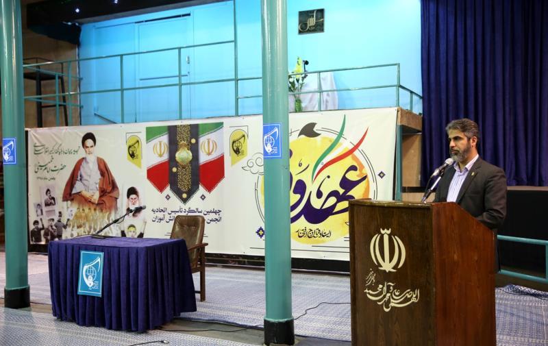حسینیہ جماران میں اسلامی اسٹوڈنس ایسوسی ایشن کی یونین کی چالیسویں سالگرہ /2019