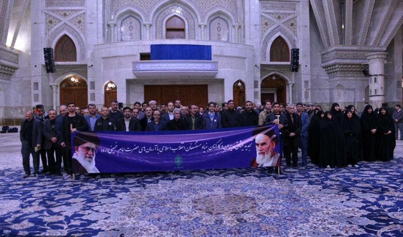 مستضعفین فاؤنڈیشن کے مینیجرز اور کارکنوں کی حرم امام خمینی (رح) میں حاضری اور ان کی تمناؤں سے تجدید عہد /2020