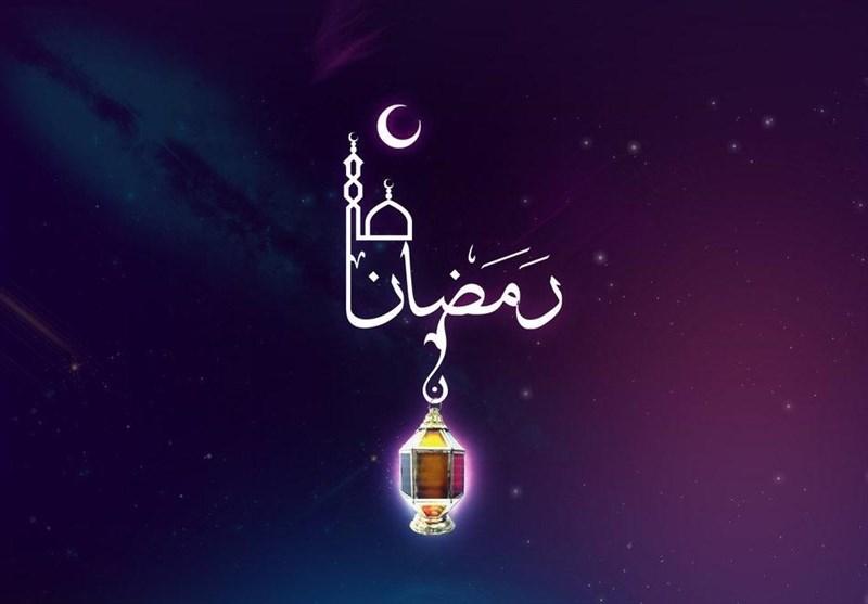 ماہ رمضان ارادے کی مضبوطی کا مہینہ