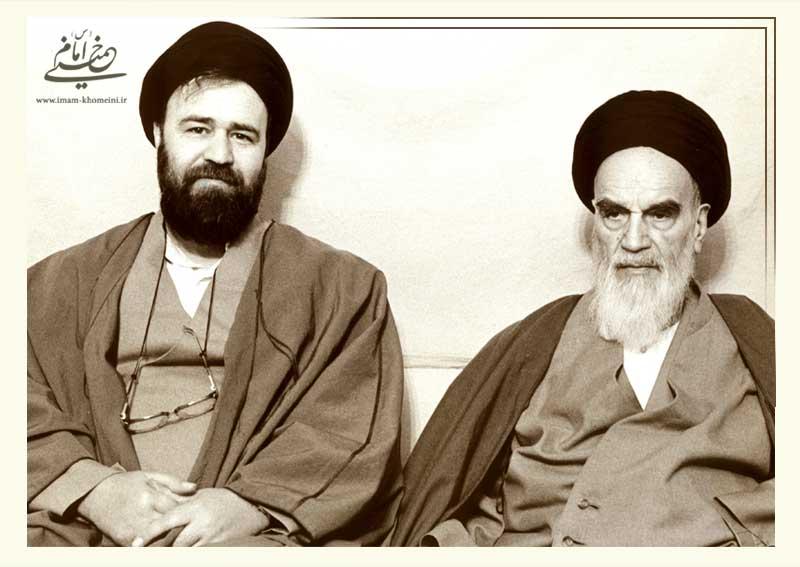 امام خمینی (رح) کی اپنے بیٹے کو وصیت