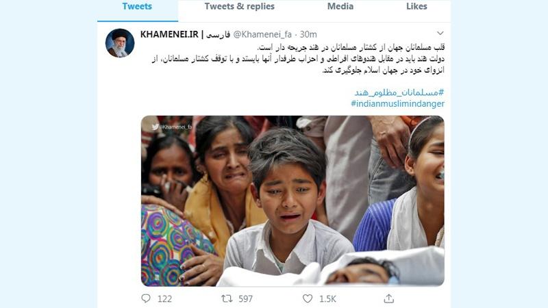 مسلمانوں کی شہادت پر امت مسلمہ کا دل خون ہو گیا ہے، بھارت انتہاء پسند ہندوؤں کو روکے