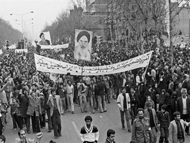 اسلامی انقلاب کی کامیابی کے کچھ دن بعد ایران کے حالات