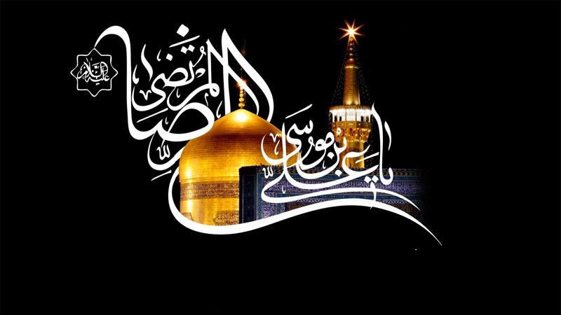 امام رضا علیہ السلام نے اسلامی ثقافتی کو زندہ کیا ہے