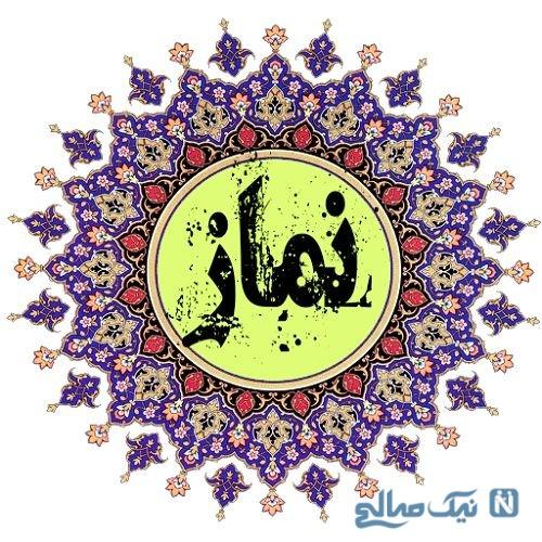 اگر نمازی کو معلوم ہوکہ نماز عصر پڑھ چکا ہے لیکن یہ نہ جانتا ہو کہ اس نے نماز ظہر بھی پڑھی ہے یا نہیں  تو کیا کرنا چاہیئے؟