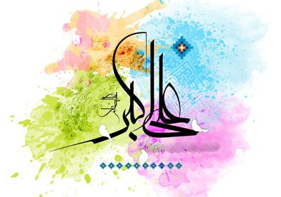 حضرت علی اکبر (ع) کی ولادت اور عمر کے بارے میں مختصر تحقیق