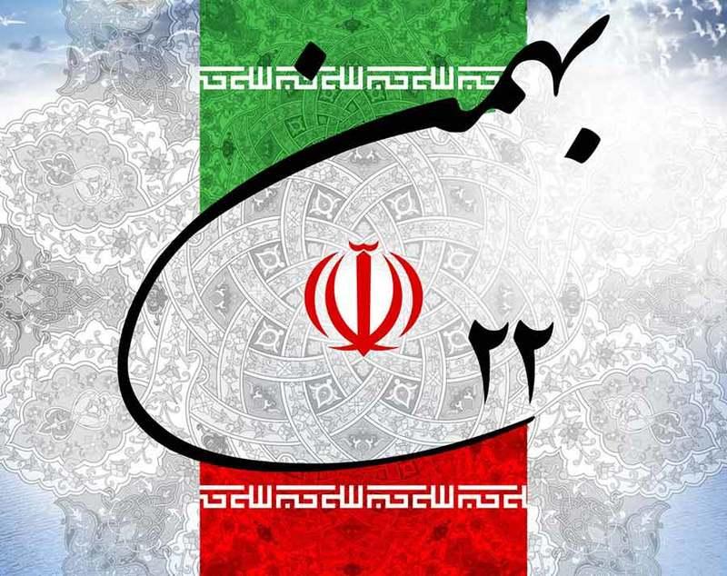 اسلامی انقلاب کی کامیابی کے دو اہم سبب