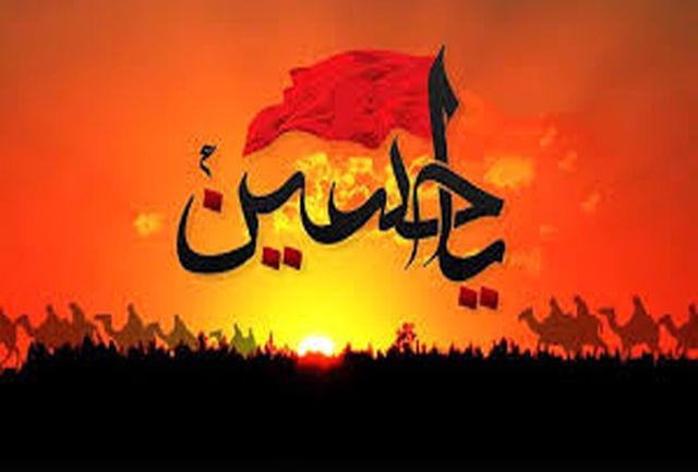 امام حسین(ع) سے لاتعلق رہنے والے افراد کون تھے