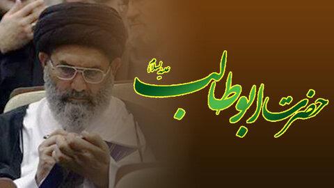 حضرت ابو طالب (ع) نے نبوت و رسالت کا ببانگ دہل ساتھ دیا، علامہ ساجد نقوی