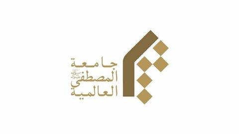 بین الاقوامی ادارے حکومت فرانس کو پیغمبر اسلام (ص) کے توہین آمیز خاکوں کی اشاعت کی حمایت کرنے سے روکیں