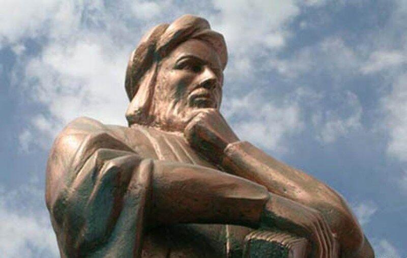 شیخ شہاب الدین سہروردی کے تجلیل مقام کی تاریخ