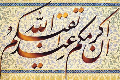 امام خمینی اور زہد و تقویٰ