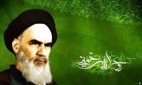 امام خمینی (رہ) اور انسانی وقار و عظمت
