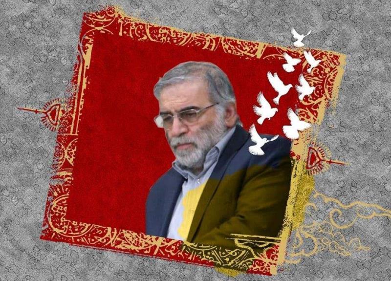 شہادت مبارک، انتقام سخت جاری رہیگا
