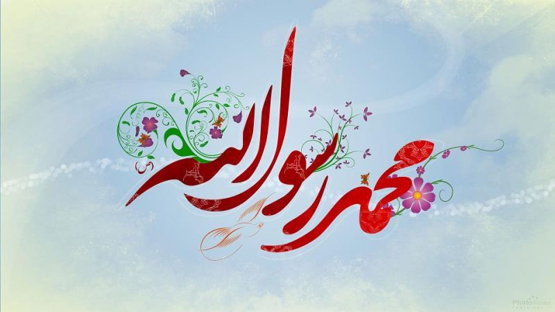 پیغمبر اسلام حضرت محمد (ص) کی سیرت عالم اسلام کے لیے مشعل راہ، امام جمعہ کانبرا