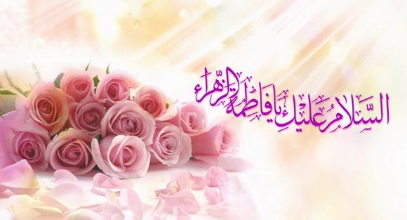 حضرت زہرا سلام اللہ علیھا میں انبیاء علیھم السلام  کے صفات موجود تھے