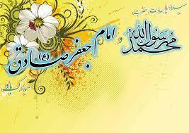 پیغمبر اکرم صلی اللہ علیہ و آلہ و سلم کی ولادت کی مناسبت سے عالم اسلام کے نام امام خمینی کا پیغام